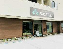 S-CARE整骨院