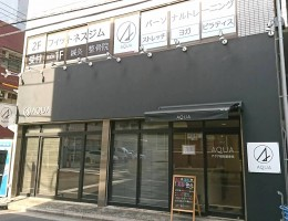 AQUA整体院 錦糸町店