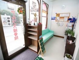 鶴ヶ島市 川越市 坂戸市の外反母趾治療の専門院