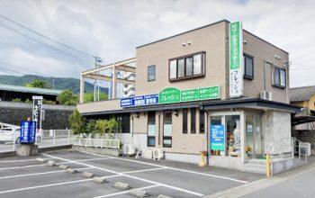 距骨サロン徳島店