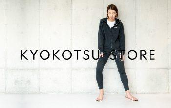 【公式】フットケアグッズの専門サイトNEW OPEN!